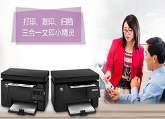 学生家用打印机选购哪款品牌好 惠普、爱普生和兄弟