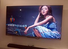 70寸智能液晶电视哪个好 夏普、乐视和小米怎么选?