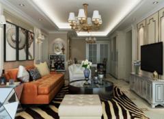 180平米房子装修多少钱 180平方米装修价格