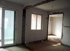 二手房装修拆改费用是多少 房屋拆改费计算方式