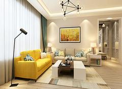 北欧风格客厅装修怎么样 小户型客厅装修风格如何选