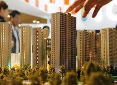 中国房价大跌已成定局 快看中国房价大跌前的疯狂!