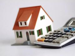 2018年下半年房价会跌吗?到底下半年是不是最值得买房的时机