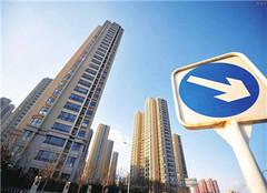 房地产企业加速推盘 40城住宅成交创年内新高