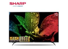 70英寸的4k电视怎么样 夏普70寸4k电视哪款好呢