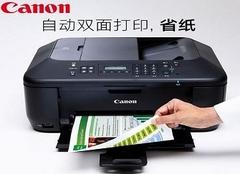 佳能打印机好不好 佳能打印机性能如何