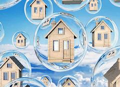 十大预言买房在2019 任泽平预言:2019才是买房最佳时机