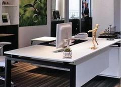 办公室风水禁忌有哪些?什么摆放在办公室更招财?