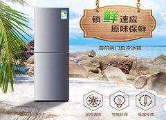 海尔冰箱保鲜室老是结冰怎么办 夏天冰箱结冰有什么解决办法
