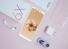 2018年上半年发布哪些国产手机?小米、魅族、 oppo哪个品牌更好