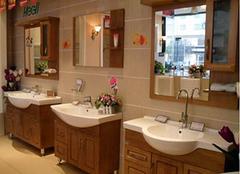 恒洁卫浴质量怎么样 恒洁卫浴和法恩莎卫浴哪个好