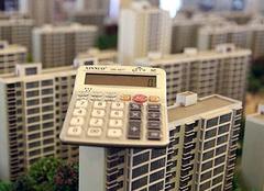 房价大跌前有什么前兆:房价下跌对已购房者影响?不干了是什么心理?