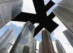 2018年楼市将迎来暴跌 2018房价走势最新消息