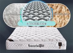 床垫什么牌子好 价格1500左右1.8米床垫推荐