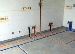 100平方装修水电多少钱 国家标准水电安装规范
