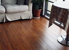 强化地板和实木地板的区别 强化地板怎样区分好坏
