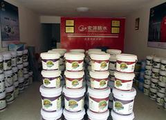 卫生间防水材料哪个牌子好 卫生间防水材料哪种好