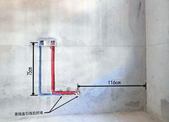 一般水电改造怎么收费 水电改造费用计算方法