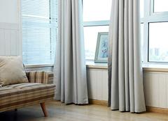 如何买到便宜又好看的窗帘 窗帘布艺的选购技巧