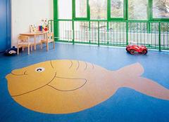 家用塑胶地板每平米价格是多少 塑胶地板每平米价格