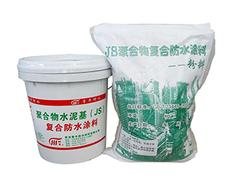 防水材料有哪些种类 防水材料品牌排行