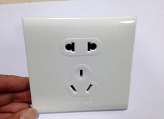 插座开关什么牌子好 插座有哪几种