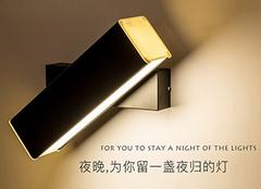 卧室床头LED壁灯高度 欧式壁灯效果图大全