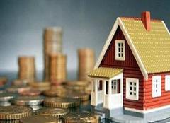现在房价虚高要不要买房 马云说未来的房子像葱一样便宜