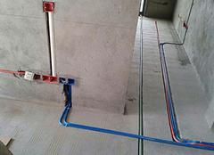 新房水电怎样改装 水电改装需要注意哪些事项