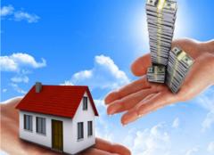 2018买房应注意哪些风水 买房风水注意事项