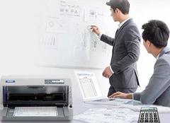 爱普生打印机安装步骤 epson打印机使用教程
