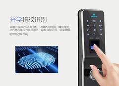 家用指纹密码锁安全吗 指纹密码锁的优缺点