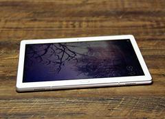 华为平板M5 Pro评测 华为平板M5 Pro是否值得买