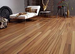 铺木地板好还是瓷砖好  木地板和瓷砖的优缺点对比