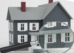 二手房收房验房检查清单及注意事项 二手房验收需谨慎