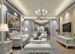 15万装修120平房子够不够 2018流行的三室两厅装修风格