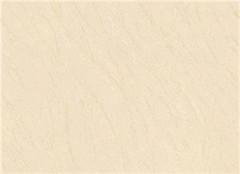 玻化砖的铺贴注意事项有哪些 舒适的家居体验