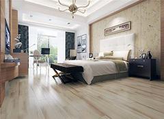 木纹砖和木地板哪个好 2018木地板品牌排行