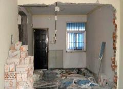 100平米二手房拆旧费用 拆改哪些地方不能碰