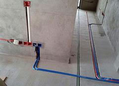 水电改造有哪些注意事项 100平水电安装价格是多少