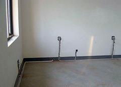 水电安装包括哪些项目 水电改造注意哪些细节