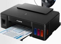 家用彩色打印机哪个牌子好 佳能彩色打印机哪款好呢