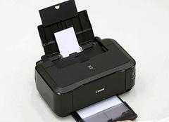 佳能照片打印机哪款好 打印出更美的你
