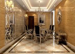 卡米亚瓷砖是几线品牌 卡米亚瓷砖怎么样及报价详情