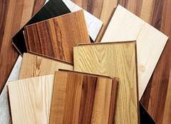 装修材料价格清单大全 装修材料有哪些