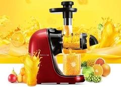 2018什么品牌的榨汁机好 九阳、飞利浦和美的推荐