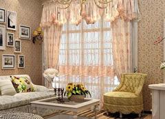 窗帘什么颜色显得大气 提升运气的窗帘颜色