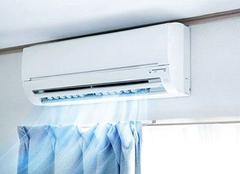 空调突然不制冷只吹风是什么原因 有什么解决方法