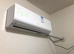 TCL空调与LG空调哪个好 哪个品牌空调比较好呢