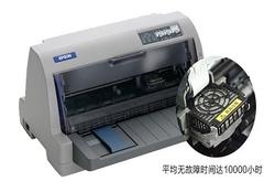 2018彩色喷墨打印机推荐 彩色喷墨打印机价格